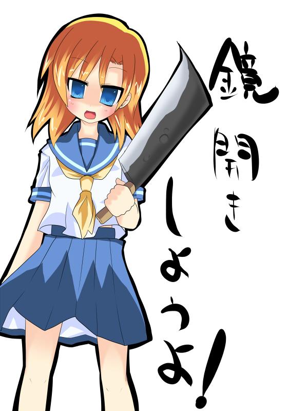 renakagamibiraki.jpg